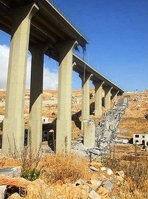 Mudeirej Bridge - Image: Mudeirej 1