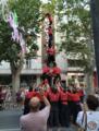 Muixeranga de Xàtiva 04.png