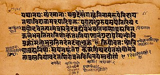 <i>Mundaka Upanishad</i> One of the ancient Sanskrit scriptures of Hinduism