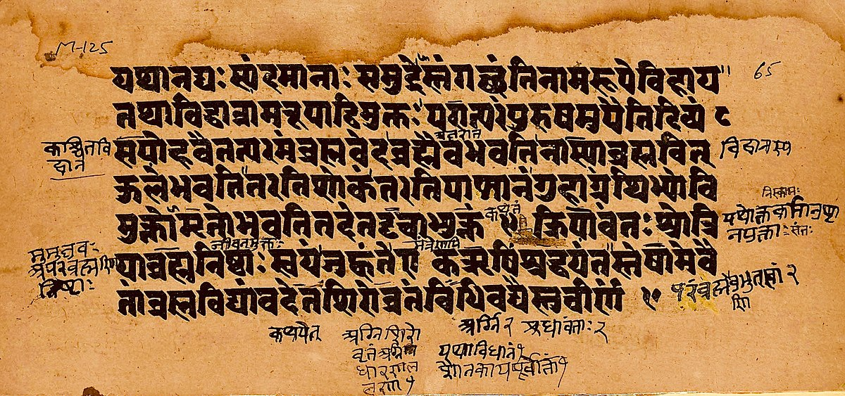 Sanskrit Of The Vedas Vs Modern Sanskrit: Mundaka Upanishad