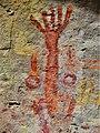 Muro central de las pinturas rupestres del Tepozán 02.jpg
