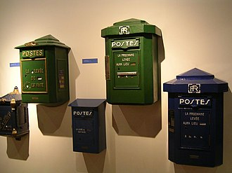 Musée de La Poste - Exhibition of French post boxes