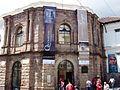Museo Alberto Mena Caamano, Quito, Ecuador.JPG