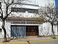 Museo Carlos Darwin, Punta Alta. - panoramio.jpg