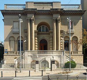 Nikola Tesla Museum - Image: Museum of Nikola Tesla, Belgrade, Serbia cropped