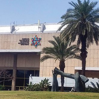 The Museum of the Jewish People at Beit Hatfutsot - Photo of the Museum of the Jewish People - Building exterior