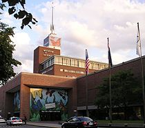 Museumofsciencebostonaugust2005.jpg