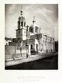 N.A.Naidenov (1882) 16. Grigoriy Dmitrovka.png