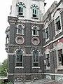 N.G. Mill Buildings.jpg