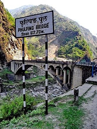 Araniko Highway - Image: NEPAL Phulping Bridge 02