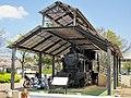 NUS 6, Steam locomotive.jpg