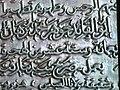 Name plate,Ruqayya Zarih.jpg