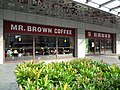 Nangang Store, Mr. Brown Café 20181021.jpg