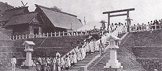 Nanyō Shrine