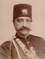 Naser al-Din Shah Qajar, close up, with slight smile by Nadar.png