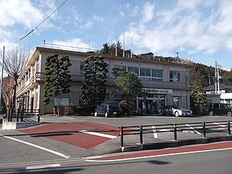 Nasukarasuyama - Nasukarasuyama City Hall