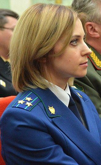 Natalia Poklonskaya - Poklonskaya in uniform as Prosecutor General, March 2015