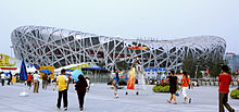 National Stadium Beijing.jpg