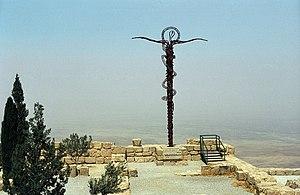 Madaba Governorate - Image: Nebo 04(js)