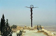 Madaba Governorate uploadwikimediaorgwikipediacommonsthumbbb3