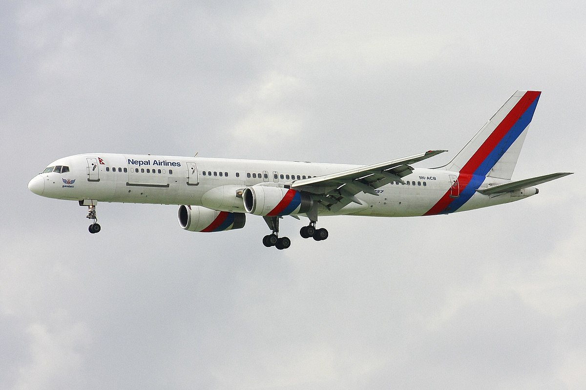 List of airlines of Nepal - Wikipedia