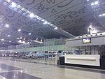 Netaji Subhash Chandra Bose International Airport (11).jpg