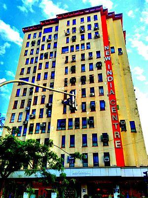 New India Assurance - New India Centre Building, Cooperage Road, Mumbai, Maharashtra