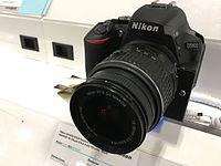 Nikon D5600 1 2017-03-10.jpg