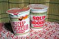 Nissin Cup noodle and Soup noodle 2.jpg