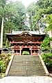 Nitenmon gate, Taiyuin-byo temple (3809517581).jpg