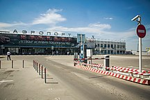 Nizhny Novgorod International Airport
