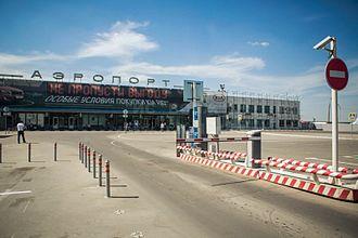 Strigino International Airport - The old terminal of Nizhny Novgorod - Strigino.