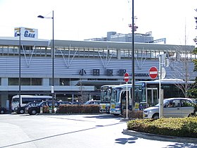 Image illustrative de l'article Gare d'Odawara