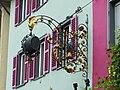 Oberamteigasse Rottweil 3.JPG