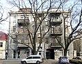 Odesa Gavanna 3 1.jpg