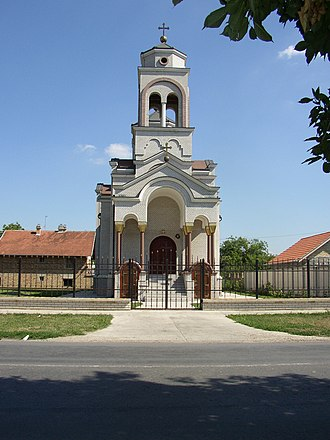 Odžaci - Image: Odzaci Orthodox Church Front