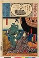 Ogura nazorae hyakunin isshu (Ogura Imitation of the Hundred Poets) (BM 2008,3037.09901 67).jpg