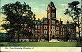 Ohio State University (16371262763).jpg
