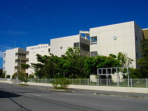 Okinawa Fisheries High School.JPG