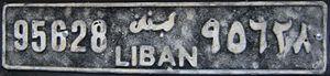 Vehicle registration plates of Lebanon