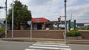 Omaeda Station - Omaeda Station in June 2017