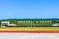 Oriental Mindoro National High School (OMNHS) Grounds.jpg