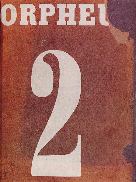 Ficheiro:Orpheu 2 - 1915.jpg