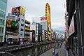 Osaka 2015 (23640631632).jpg