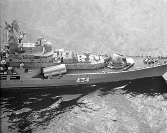 Sovremenny-class destroyer - Bow view.