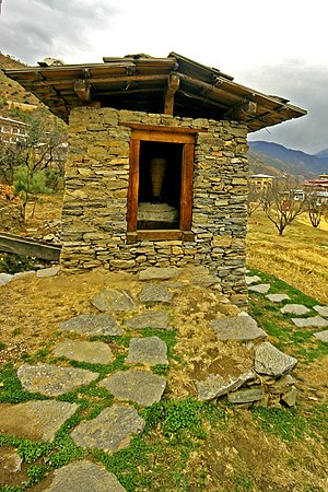 Health in Bhutan - An outhouse in Bhutan. Over 90% of Bhutanese have access to basic sanitation.