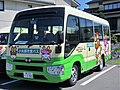Oyabe City Bus 103.jpg