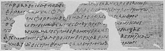 Dionysiaca - Detail of papyrus codex showing Dionysiaca 15. 84–90 (P.Berol. inv. 10567, 6th or 7th century).