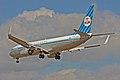 PH-BXA KLM B737 Retro Colours (7335710008).jpg