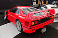 Paris - RM auctions - 20150204 - Ferrari F40 - 1990 - 007.jpg
